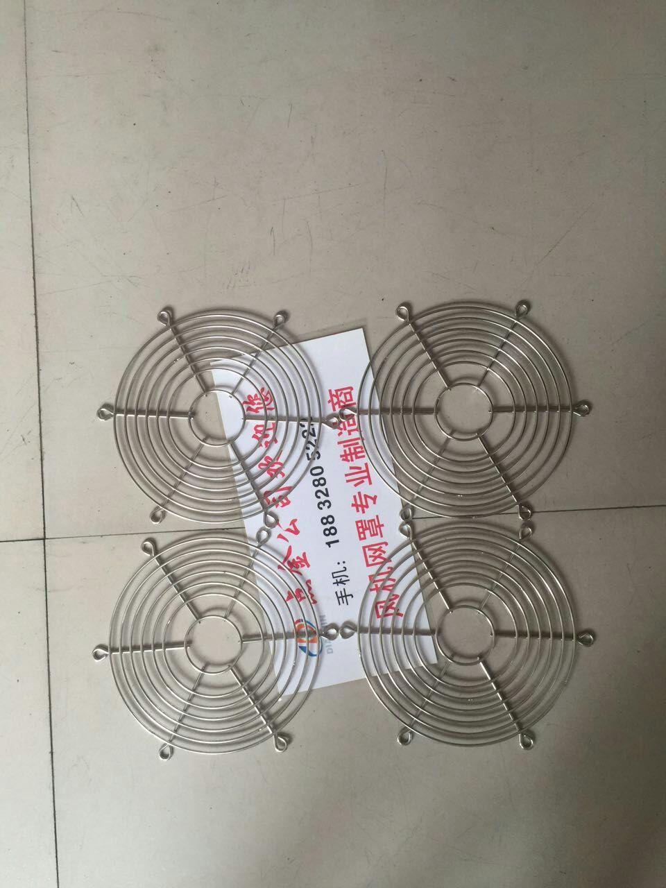 不锈钢风机罩_风机防护罩,不锈钢风机罩,吊扇防护罩,散热器防护罩厂家- 安平县 ...